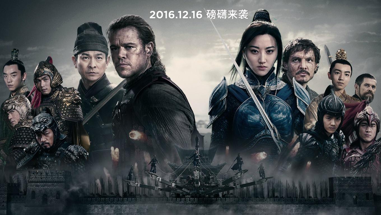 Zhang Yimou yang Kehilangan Sentuhan